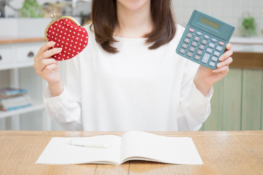 【主婦が挑戦!】簡単で手数料をほとんどかけずに海外にいる人にお金を送る方法!